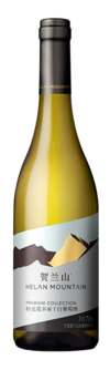 Helan Mountain, Premium Collection Chardonnay, Helan Mountain East, Ningxia, China, 2017